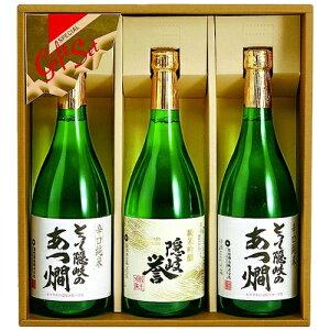 とって隠岐セット和食や珍味、日本の味覚と相性抜群 プロがお届けする地酒・日本酒。還暦祝いや父の日、開店祝い、パーティー宴会への手土産などにオススメ♪