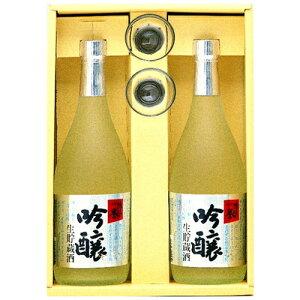 ふるさと味じまんセット和食や珍味、日本の味覚と相性抜群 プロがお届けする地酒・日本酒。還暦祝いや父の日、開店祝い、パーティー宴会への手土産などにオススメ♪