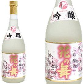 花の舞 吟醸花ラベル 720ml和食や珍味、日本の味覚と相性抜群 プロがお届けする地酒・日本酒。還暦祝いや父の日、開店祝い、パーティー宴会への手土産などにオススメ♪