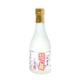 花の舞 吟醸花ラベル 300ml×3本和食や珍味、日本の味覚と相性抜群 プロがお届けする地酒・日本酒。還暦祝いや父の日、開店祝い、パーティー宴会への手土産などにオススメ♪