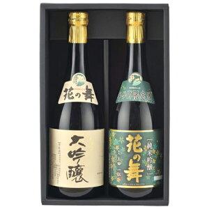 吟-50 吟醸酒 2本 ギフトセット(720ml×2本)和食や珍味、日本の味覚と相性抜群 プロがお届けする地酒・日本酒。還暦祝いや父の日、開店祝い、パーティー宴会への手土産などにオススメ♪