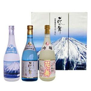 誉富士-40 3本 ギフトセット(720ml×3本)和食や珍味、日本の味覚と相性抜群 プロがお届けする地酒・日本酒。還暦祝いや父の日、開店祝い、パーティー宴会への手土産などにオススメ♪