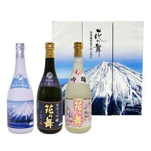 誉富士-50 3本 ギフトセット(720ml×3本)和食や珍味、日本の味覚と相性抜群 プロがお届けする地酒・日本酒。還暦祝いや父の日、開店祝い、パーティー宴会への手土産などにオススメ♪
