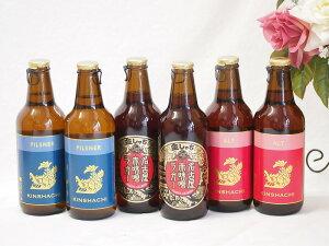 秋の贈り物 金しゃちビール(ピルスナー、アルト、名古屋赤味噌ラガー)330ml×各2