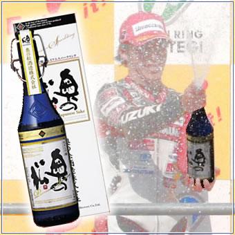 【 6本セット】勝利の美酒 スパークリング日本酒  手造り純米大吟醸FN 奥の松 720ml×6本[福島県]