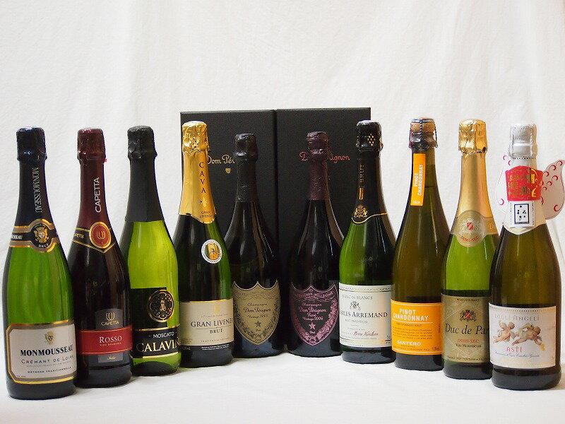 ドンペリ飲み比べ10本セット(ドン ペリニヨン ロゼ、ドンペリニヨン白、+世界の厳選スパークリングワイン(辛口5本、甘口3本))750ml×10本