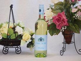脱アルコールワイン 750ml(カールユング リースリング (ノンアルコールワイン)アルコール1%未満 ドイツ白ワイン) 母の日 父の日