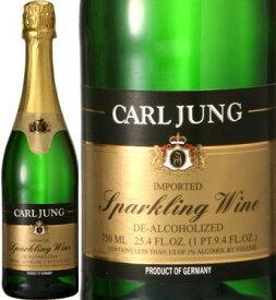 【 12本セット】脱アルコール ワイン(スパークリング) ドイツ白ワイン アルコール1%未満750ml×12本