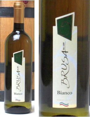 高品質イタリア白ワイン!チェヴィコ ブルーサ 白ワイン 750ml(イタリア)
