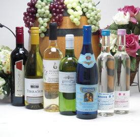 【パーティーワイン&日本酒福袋7本セット】高品質ワイン750ml×5本(赤1本、白4本)生酒原酒500ml×2本 バレンタイン