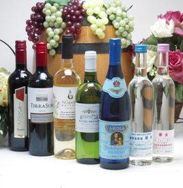 【パーティーワイン&日本酒福袋7本セット】高品質ワイン5本(赤2本、白3本)生酒原酒2本500ml バレンタイン