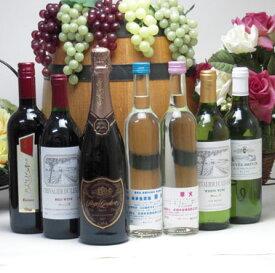 【パーティーワイン&日本酒福袋7本セット】高品質ワイン4本(赤2本、白2本)とスパークリングワインロゼ1本と生酒原酒2本500ml バレンタイン