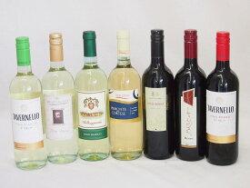 【最大2000円オフクーポン28日1:59迄】ワインセット セレクションイタリアワイン7本セット(赤3本、白4本)で750ml×7本