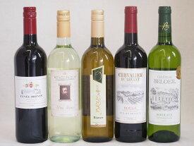 金賞受賞酒の入ったセレクションワイン5本セット(赤2本、白3本) 750ml×5本