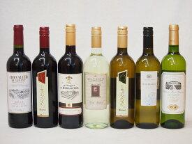 金賞受賞酒の入ったセレクションワイン7本セット(赤3本白4本) 750ml×7本