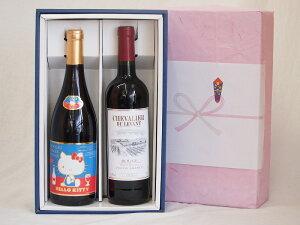 ハローキティ感謝贈り物ボックス(ハローキティー ボージョレ・ヴィラージュ・ヌーヴォー赤ワイン シュバリエ・デユ・ルバン(フランス)赤ワイン)750ml×2