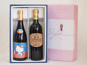 ハローキティ感謝贈り物ボックス(ハローキティー ボージョレ・ヴィラージュ・ヌーヴォー赤ワイン 樽熟セレクション赤ワイン フルボディ カベルネソーヴィニヨン)750ml×1 720ml×1