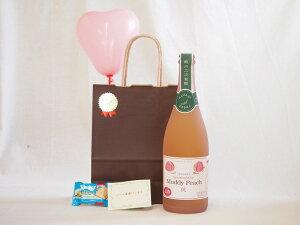 お誕生日国産スパークリングワイン マディピーチ(桃)(山梨県)750ml メッセージカード ハート風船 ミニチョコ付き