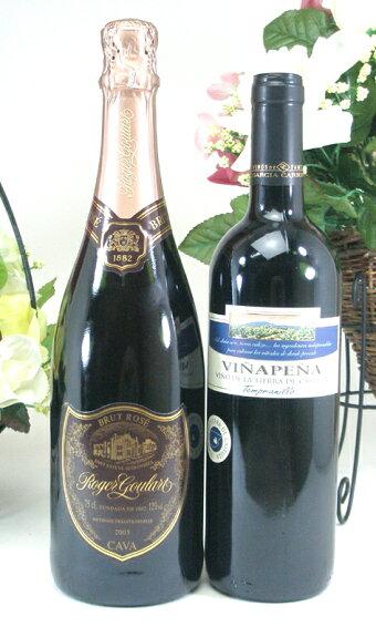 【福袋】送料無料★ロジャー+スペイン赤ワイン2本セット