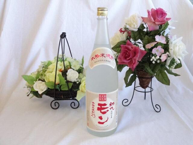 【 6本セット】【限定】井上酒造 本格米焼酎 初代百助の妻 モン 25度 1800ml×6本