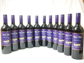 11本セットチリ産赤ワイン フエンテ・フルータ カベルネ  赤(チリ)750ml×11本