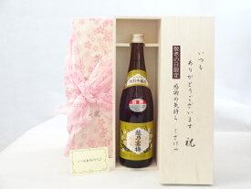 敬老の日 日本酒セット いつもありがとうございます感謝の気持ち木箱セット( 石本酒造 越乃寒梅 別撰 吟醸酒 720ml(新潟県) ) メッセージカード付
