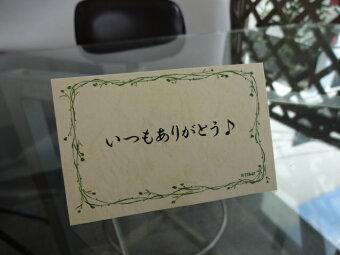 敬老の日焼酎セットいつもありがとうございます感謝の気持ち木箱セット(老松酒造麦焼酎黒麹・全量麹麦焼酎閻魔25°720ml(大分県))メッセージカード付