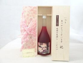 敬老の日 焼酎セット いつもありがとうございます感謝の気持ち木箱セット( 合同酒精 鍛高譚(たんたかたん) 赤しそ梅酒 720ml(北海道) ) メッセージカード付