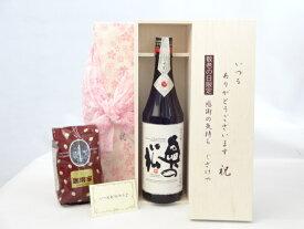 敬老の日 ギフトセット 日本酒セット いつもありがとうございます感謝の気持ち木箱セット+オススメ珈琲豆(特注ブレンド200g)( 奥の松酒造 鯛の姿のように躍動美あふれる「酒の王様」 純米吟醸 720ml(福島県) ) メッセージカード付