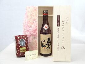 敬老の日 ギフトセット 日本酒セット いつもありがとうございます感謝の気持ち木箱セット+オススメ珈琲豆(特注ブレンド200g)( 奥の松酒造 あだたら吟醸 奥の松 720ml(福島県) ) メッセージカード付