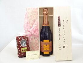 敬老の日 ギフトセット シャンパンセット いつもありがとうございます感謝の気持ち木箱セット+オススメ珈琲豆(特注ブレンド200g)( ビンテージ2004年ヴーヴ・クリコ・ロゼ(フランス・泡・ロゼ)Vintage rose 2004 12度 750ml)メッセージカード付