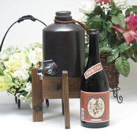 緊急福袋10セット限定 焼酎サーバーセット(大分最古の蔵元井上酒造 本格芋焼酎 夢のひととき 720ml)