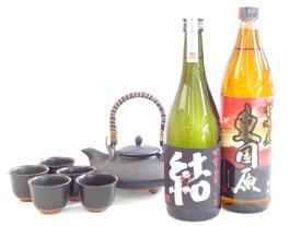 黒千代香セット5客ツル付(【限定酒】芋焼酎 結、東国原 900ml×2本セット)焼酎ギフト