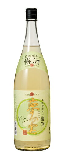 神楽酒造 梅酒 夢の実  1800ml