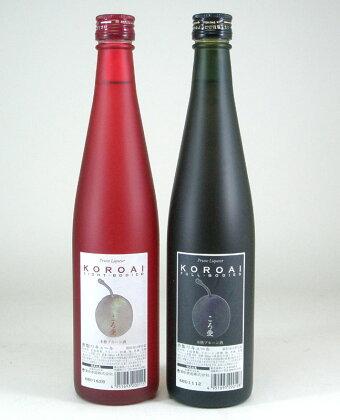 本格プルーン酒「KOROAI(ころ愛)」セット500ml×2本