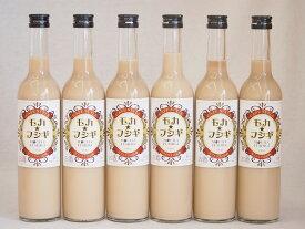 11本セット カフェラテのお酒 モカフシギ 11% 藤居酒造(大分県) 500ml×11本