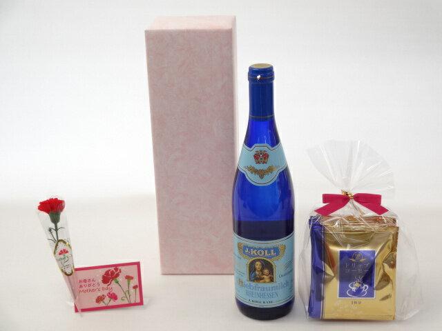 母の日 ギフトセット ワインセット 挽き立て珈琲(ドリップパック5パック)(リープフラウミルヒ (ドイツ)白 750ml )母の日カード お母さんありがとうカーネイション