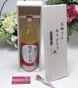 【母の日】篠崎 国菊 発芽玄米甘酒(はつがげんまいあまざけ)ノンアルコール 720ml(福岡県)お母さんありがとう木箱セット