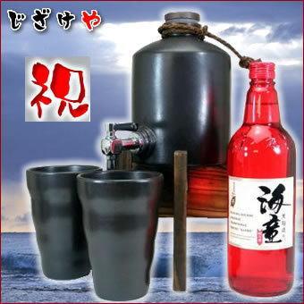 焼酎サーバー豪華セットA3(祝の赤黒麹造り芋焼酎720ml)