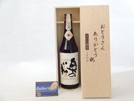 父の日 ギフトセット 日本酒セット おとうさんありがとう木箱セット(奥の松酒造 鯛の姿のように躍動美あふれる「酒の王様」 純米吟醸 720ml) 父の日カード付