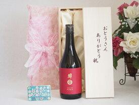 父の日 ギフトセット 日本酒セット おとうさんありがとう木箱セット( 南部美人特別純米酒 720ml(岩手県)) 父の日カード付