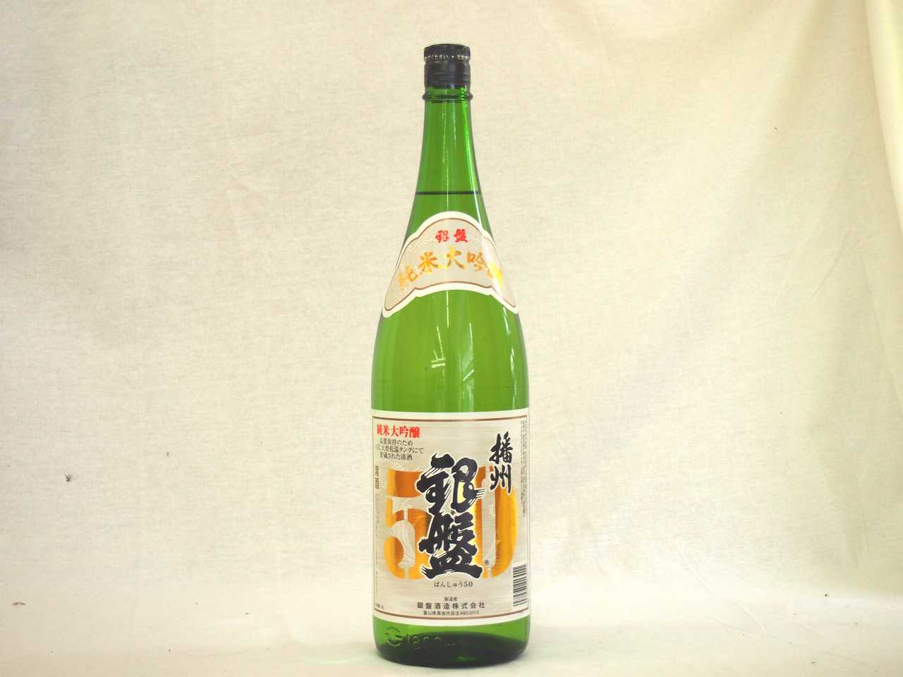 【 6本セット】銀盤酒造 銀盤 播州50 大吟醸 1800ml×6本
