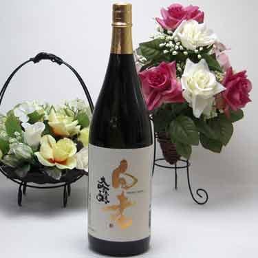 【 6本セット】澤田酒造 白老 大吟醸  1800ml×6本
