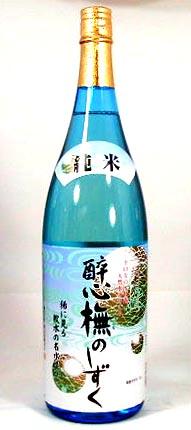 酔心山根本店酔心ブナのしずく純米酒1800ml