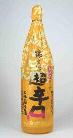 【 6本セット】瑞鷹酒造  瑞鷹 本醸造 超辛口 1800ml×6本