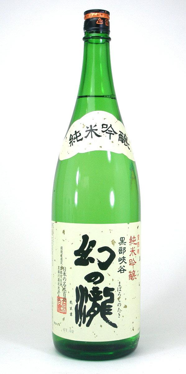【 6本セット】皇国晴酒造 幻の瀧 純米吟醸 1800ml×6本