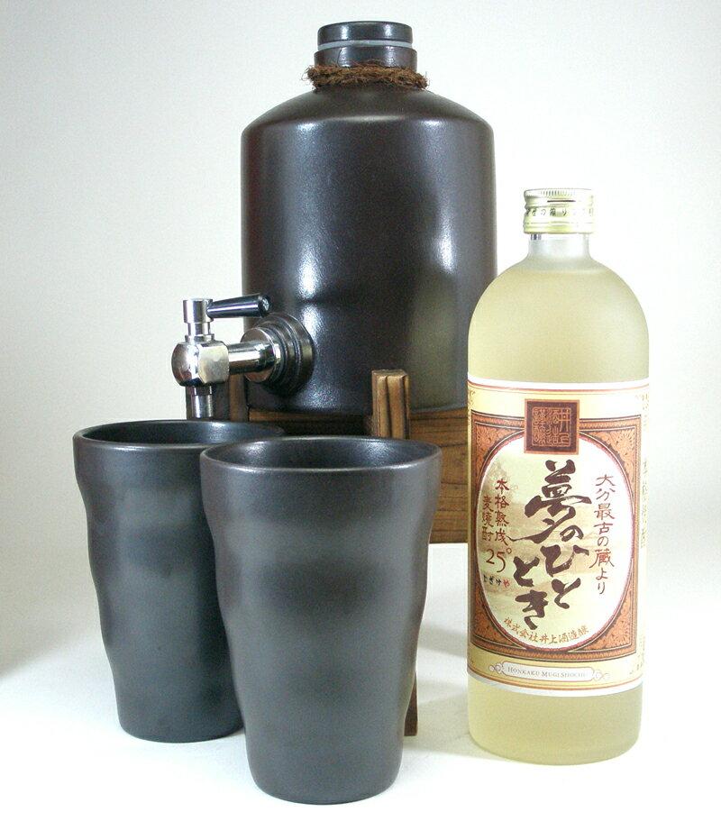 焼酎サーバー豪華セット (【限定酒】長期貯蔵麦焼酎25度720ml)