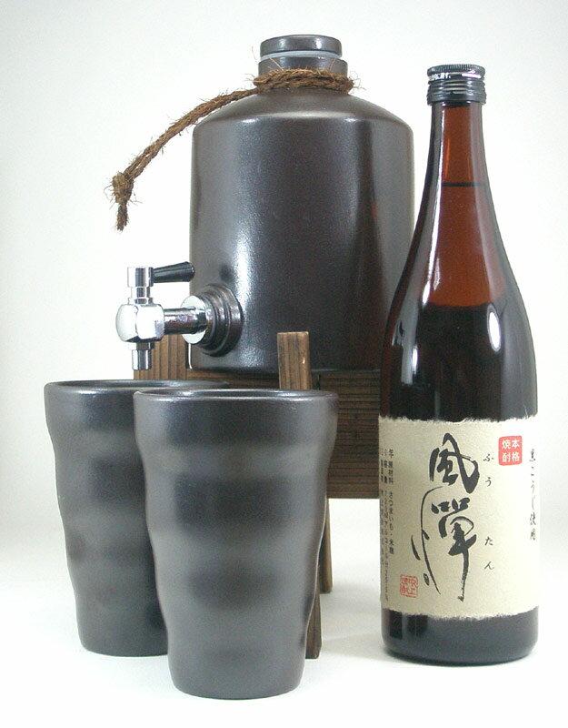 焼酎サーバー豪華セット (【限定品】芋焼酎 風憚(ふうたん)720ml)