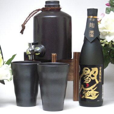 焼酎サーバー豪華セット(麦焼酎黒麹・全量麹 閻魔 720ml付 )