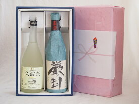 母の日感謝贈り物ボックス 日本酒 2本セット(頚城酒造 杜氏の里 純米 720ml しぼりたて 純米吟醸 720ml)